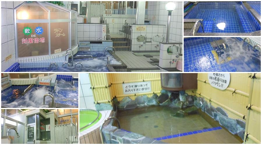 錦温泉には各種健康入浴設備が満載!