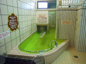 大きな設備で遊び感覚の健康入浴設備